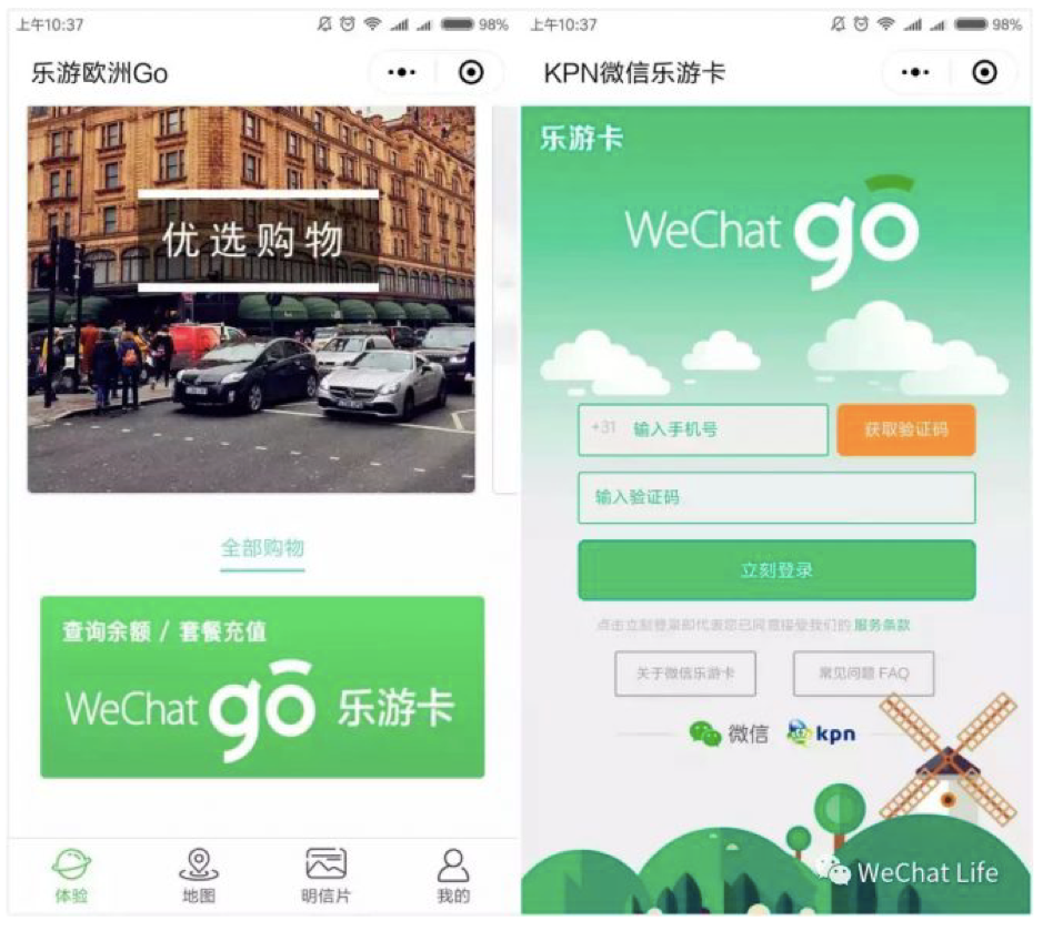 WeChat Go partnership